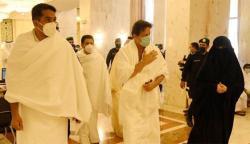 وزیرِاعظم عمران خان نے عمرے کی سعادت حاصل کر لی