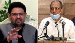 سعید غنی نے مفتاح اسماعیل کے گھر مٹھائی بھجوادی