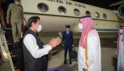 وزیراعظم سعودی عرب کے دورے کے بعد وطن واپسی کے لیے روانہ