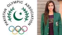 ماحور شہزاد کے بیان پر افسوس ہوا ہے، پاکستان اولمپکس ایسوسی ایشن