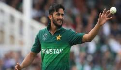 حسن علی کی انسٹا بائیو تبدیل