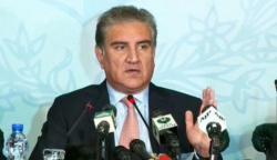 بحرینی قیادت کی پاکستان کیلئے نیک خواہشات ہیں، شاہ محمود قریشی