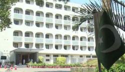 پاکستان دوحا میں ٹرائیکا پلس اجلاس کا منتظر ہے، دفتر خارجہ