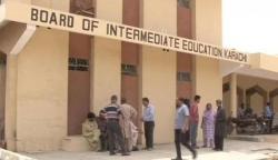 کراچی: کل سے 8 اگست تک ہونے والے تمام امتحانات ملتوی