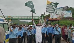 آزاد کشمیر کا 74 واں یومِ تاسیس، تقریبات کا انعقاد