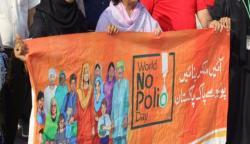 کراچی: ورلڈ پولیو ڈے، سی ویو پر واک