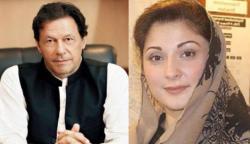 مریم نواز نے عمران خان کا 2014ء کا بیان شیئر کردیا
